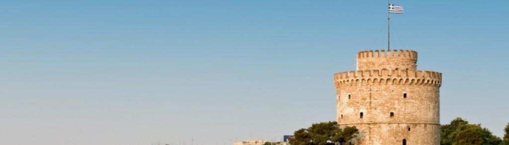 desde 4€ por día Alquiler de coches Salónica