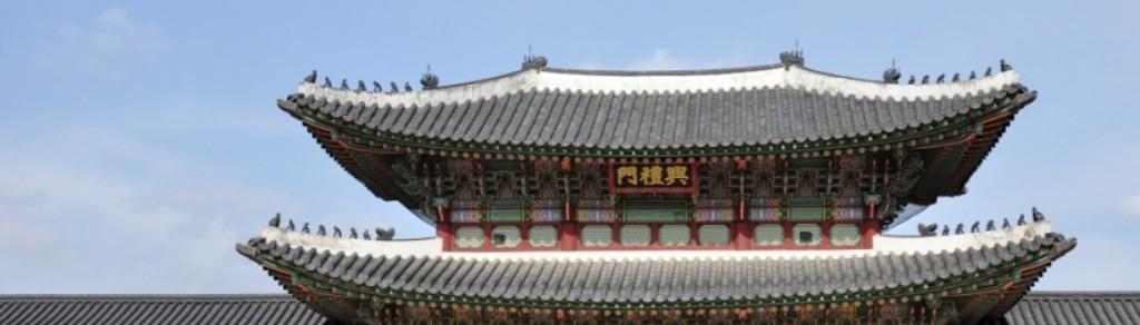 Ab 26€ pro Tag Mietwagen Seoul