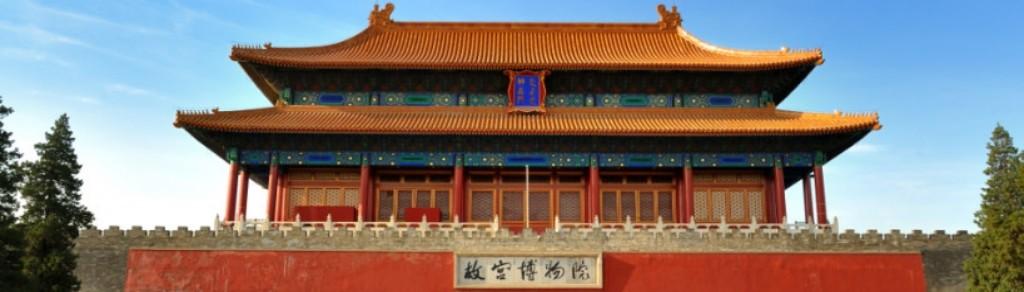 Vanaf €18 per dag Autohuur Beijing Capital International Luchthaven